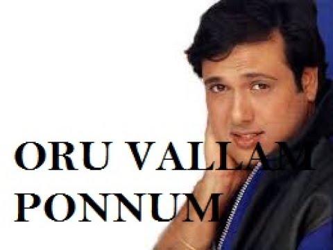 ORU VALLAM PONNUM POOVUM-GOVINDA MASHUP