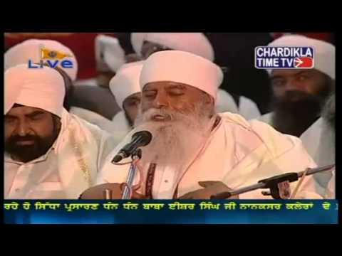 12 Bhai Chamanjeet Singh Ji Lal Kirtan Atnanaksar Sant Isher Singh Ji Nanaksa Rwale