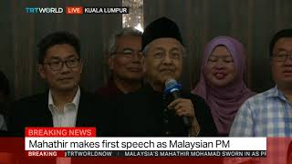 Mahathir makes first speech as Malaysian PM