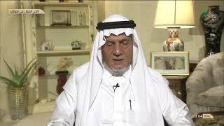 """الأمير تركي الفيصل: علينا التريث في إصدار الأحكام حول """"أفغانستان"""" بعد الانسحاب الأمريكي."""