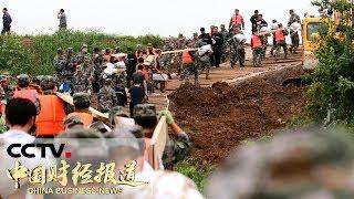《中国财经报道》 20190814 16:00| CCTV财经