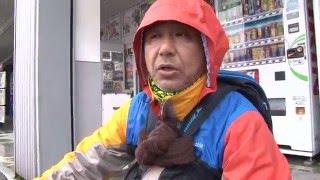 9日目。 NGT48劇場まで、残り77Kmとなった今村支配人一行。 雨の中の出...
