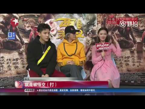 [ENG CC] 170118 Kris Wu knelt for 2 days (Kris Wu 吴亦凡, Stephen Chow 周星馳, Jelly Lin JTTW2 Interview)
