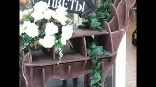 Смотреть видео Лаванда Декор: О магазине