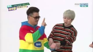 BTS Random Play Dance Cut