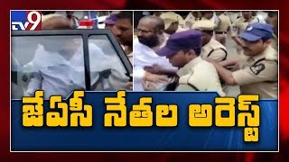 RTC JAC leaders Ashwathama Reddy, K  Raji Reddy arrested by police