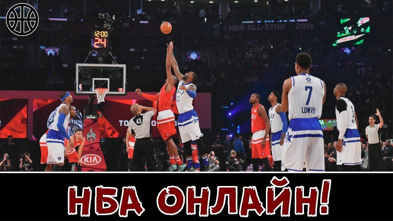 f470fa82 Баскетбол онлайн трансляция | 5 сайтов для просмотра НБА - YouTube