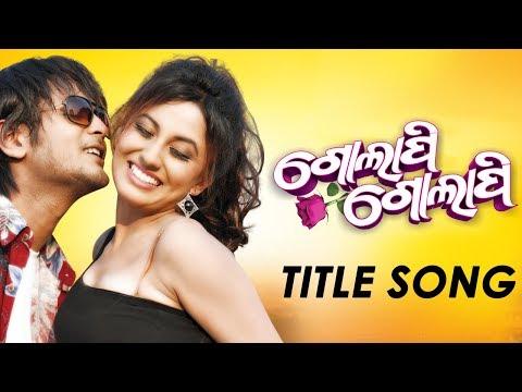 Golapi Golapi - Romantic Odia Song | Film...
