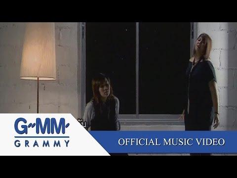 นอนไม่หลับ - พลอย พรทิพย์,เต้น นรารักษ์【OFFICIAL MV】