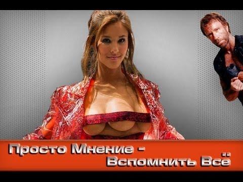 Сиськи » Фото эротика - порно и камасутра.