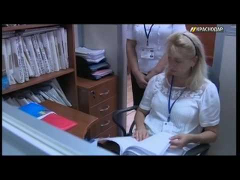 Наталья Маслакова, и.о. начальника ИФНС №1 по Краснодару