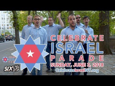 Six13 - Sababa! (2018 NYC Celebrate Israel Parade Theme)