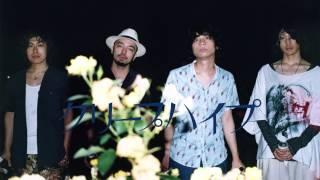 REDLINE ZEPP TOUR 2014 SPOT第二弾!!