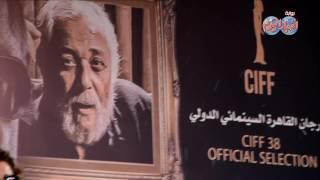 اخبار اليوم / الهام شاهين تتحدث عن الساحر محمود عبد العزيز بحفل تابينه
