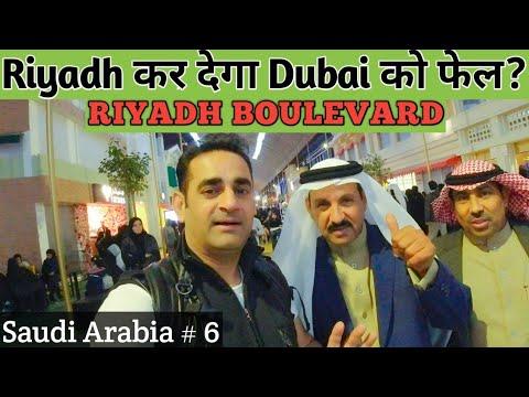 Riyadh Vs Dubai | Riyadh Boulevard | Travellingmantra