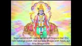 Yada Yada Hi Dharmashya (Musical)