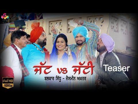 Balkar Sidhu Jasmeen Akhtar | Jatt vs Jatti Goyal Music | Teaser 2018