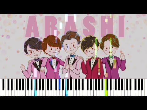 【Piano】A・RA・SHI/嵐 嵐デビュー20周年記念