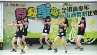 MADS -「舞動車廂」全港青少年街頭舞蹈比賽中學組準決賽