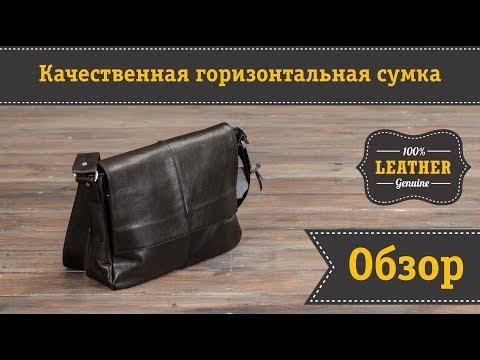 Качественная кожаная сумка ручной работы от Shvigel