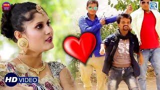 देखिये CHHOTU Aashiq की आशिकी - बिलकुल नई मारवाड़ी कॉमेडी वीडियो | Teena Rathore | Rajasthani Comedy