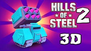 hills Of Steel 2 3D вторая часть игры про танки, обзор и сравнение, прикольные режимы ОНЛАЙН БОСС