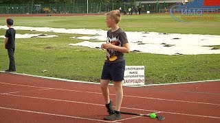 Финал фестиваля летних пришкольных лагерей