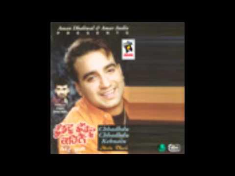 Mintu Dhuri - Pairhan Takkde Rehjange - Chhadd du Chhadd du Kehnain
