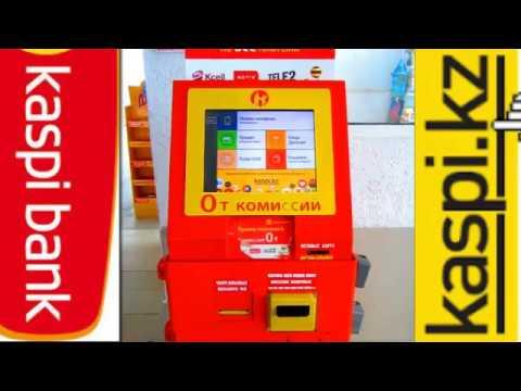 Тинькофф кредитная карта оформить онлайн заявку краснодар