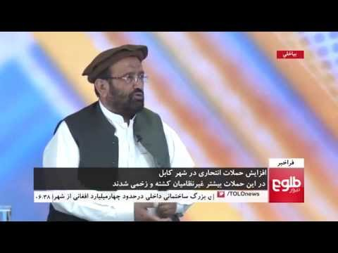 FARAKHABAR: Govt Relies on Verbal Condemnation as Suicide Attacks  Claim Civilian Lives