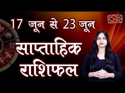 Смотрите сегодня Kark Rashi 2020 ka Rashifal | Cancer horoscope 2020
