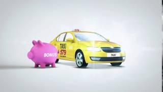 Собирай бонусы катайся на такси бесплатно Оптимальное такси(, 2017-04-20T06:28:16.000Z)