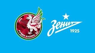 LIVE:РУБИН-ЗЕНИТ