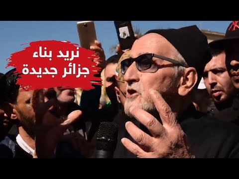 الجزائر.. دعوات لتظاهرات واسعة احتجاجا على تمديد ولاية بوتفليقة  - 16:54-2019 / 3 / 15