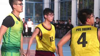 Publication Date: 2020-12-13 | Video Title: 天主教培聖中學-培聖籃球友誼賽花絮
