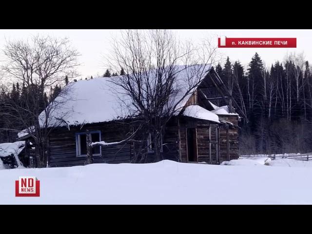 Модельное агенство карпинск заработать моделью онлайн в жердевка