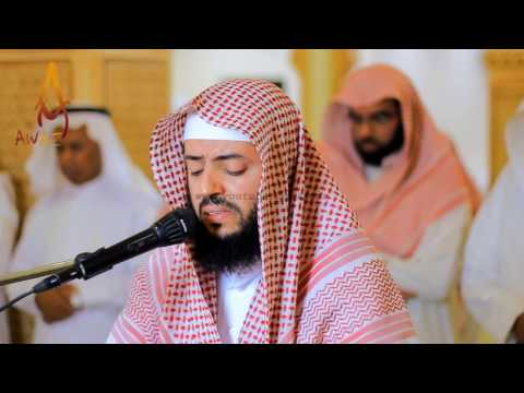 Best Quran Recitation 2017 | Really Beautiful | Heart Soothing By Sheikh Wadi' Al Yamani || AWAZ