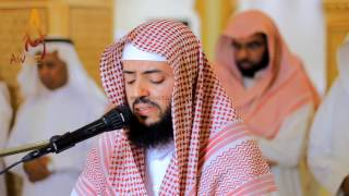 best quran recitation 2017 really beautiful heart soothing by sheikh wadi al yamani awaz