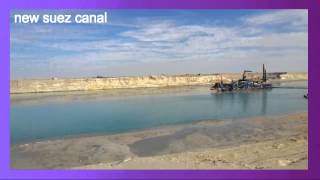 New Suez Canal: March 26, 2015
