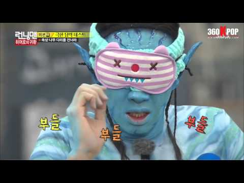 Kwang soo funny ( Kwangvatar )