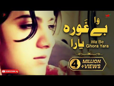 Marwise - Wa Be Ghora Yara