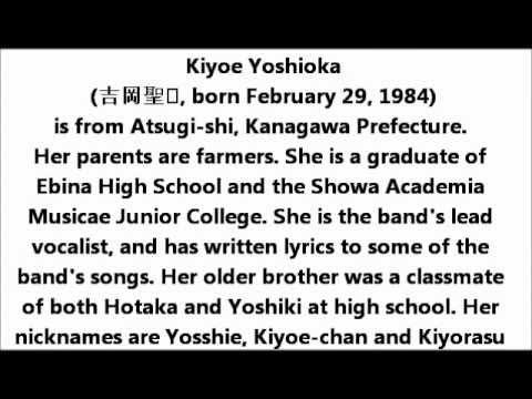 Hotaru no Hikari (English) ~ Ikimono-gakari cover1 by FlopPuppy 5th opening Naruto Shippuden 103-128