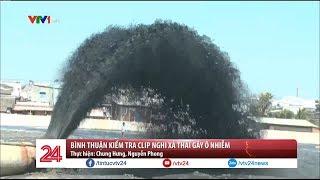 Bình Thuận kiểm tra clip nghi xả thải gây ô nhiễm | VTV24