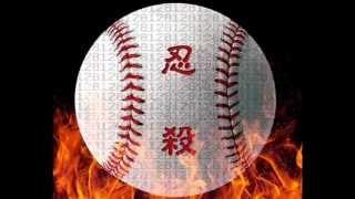 紹介◇ドーモ、ニックナインス代表、ニック9です。 本日8月9日は野球の日...