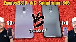 Samsung Exynos 9810 VS OnePlus 6 Snapdragon 845: Speed Test ~ in Telugu ~ Tech-Logic