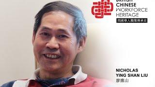 Liu, Nicholas Ying Shan (Community, Accountancy)