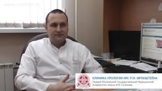 Лечение рака мочевого пузыря (urofront ru)