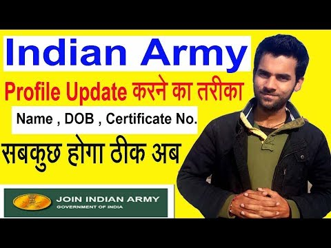 Indian Army Soldier GD ,Store Keeper,Trades Man Registration Correction Karne ka Tarika Rally Bharti