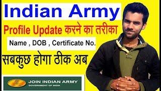 Indian Army Soldier GD ,Store Keeper,Trades Man Registration Correction Karne ka Tarika Rally Bharti