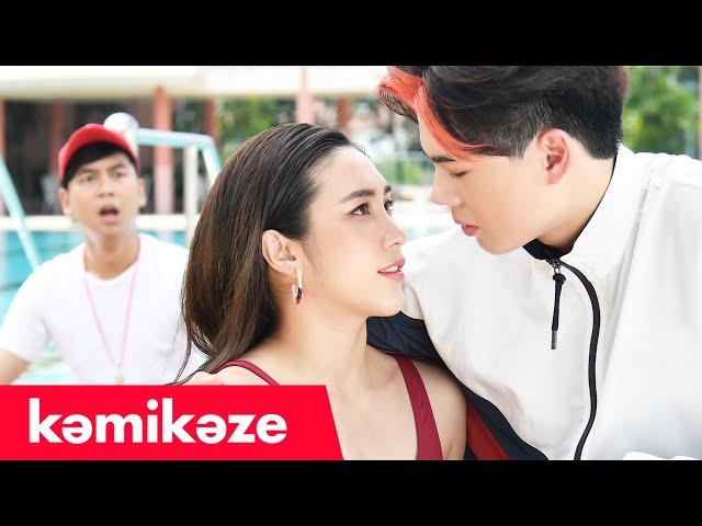My Sissy - KKP KAMIKAZE [Official MV]